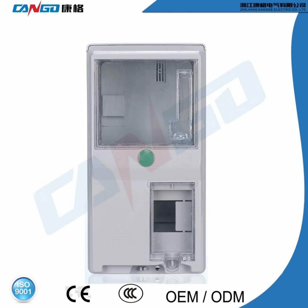 Waterproof outdoor electric distribution meter box for single phase KG-K101DA