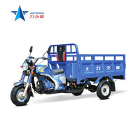 Made in Henan 200CC 175cc motorcycle truck 3-wheel tricycle 200cc water cooling 3 wheel motor vehicle for cargo