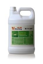 Coski Liquid Powerful Degreaser for Room and Public Area of Star Hotels