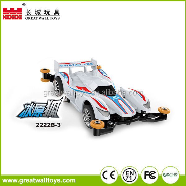 Hot!! scale 2.4G 2wd electric rc battery race cars for sale