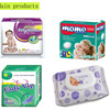 Hot Sell Baby Cleaning Wipes Baby
