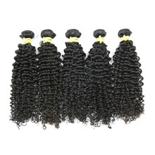 JP New Style 18 Inch Unprocessed Cheap Curly Wave Malaysian Virgin Hair