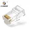 High Quality Network Cable 8P8C Gold