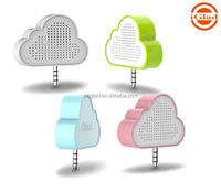 High quality cloud shaped portable cute music Mini Speaker