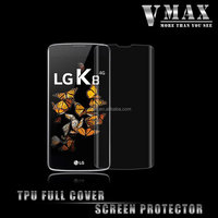 EASY INSTALL!! 100% transparant no bubble edge to edge full size Anti-fingerprint TPU screen protector for LG K8