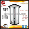 Coffee Boiler Coffee Maker Coffee Urn 12 Liters 1200W With CE,CB