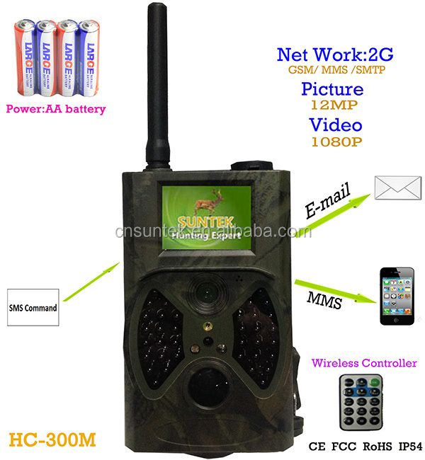 Suntek 12MP, HD Video 2014 ScoutGuard Trail Game Hunting Camera