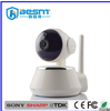 Facotry cheap sale p2p wireless wifi ip camera support video voice function night vision BS-IP03