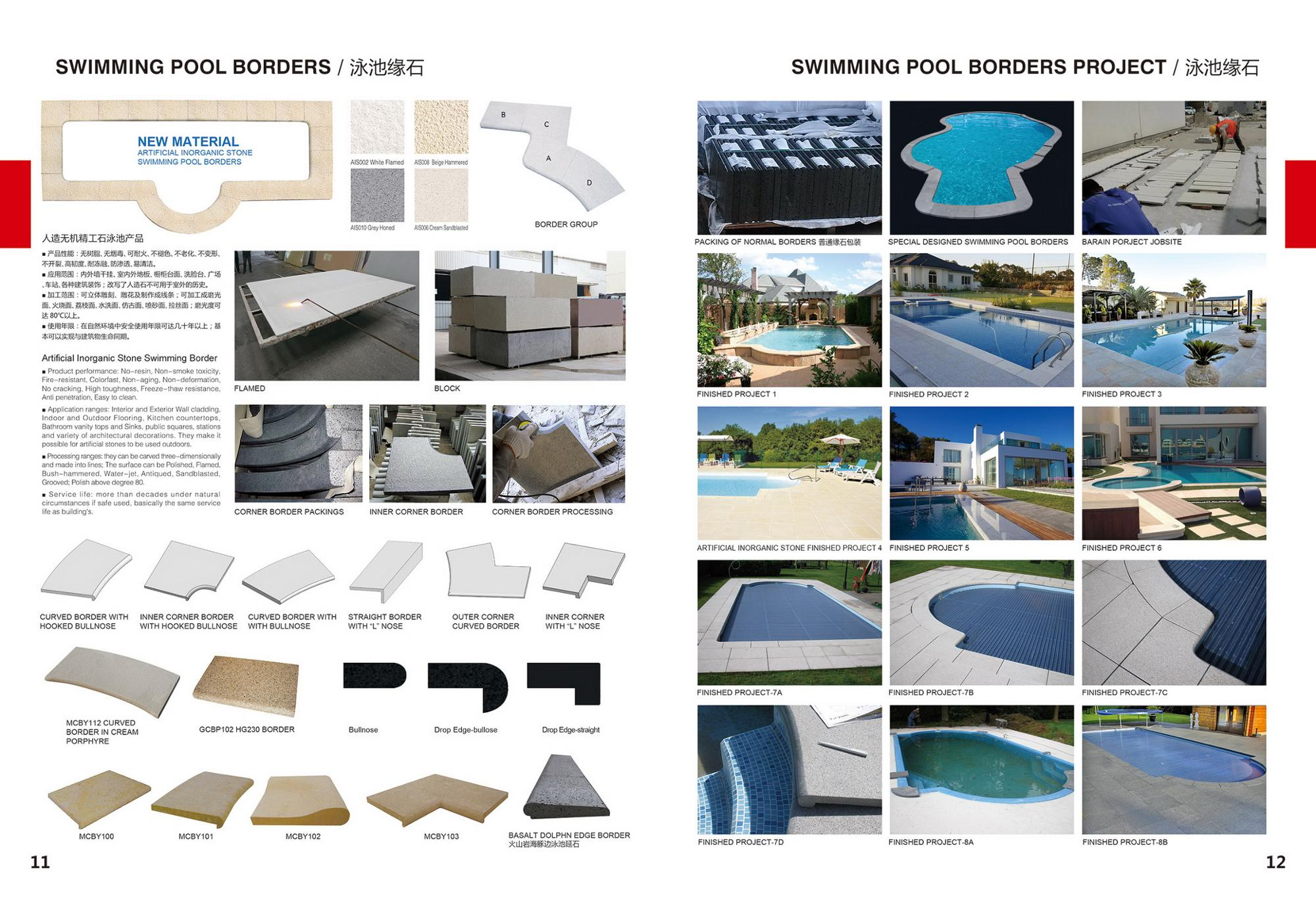 Hot Novelty Items for Sell  Beige Cream Granite Swimming Pool  Capping Stone  Edging Tiles