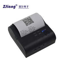 Zjiang Bluetooth Wireless Printer Mini Thermal Printer with RS232 to USB Driver ZJ-8001