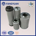 Good Quality!!!Replacement Hydac 0110R005BN4HC Hydraulic Oil Filter