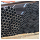 ukraine stkm12b astm a53 seamless double wall carbon iron and steel pipe