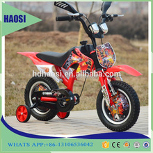 moto design kids bikes cool design children bicycle 12 inch 16 inch Suspension bike