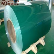 RAL 5012 sky blue ppgi coil for metal roofing