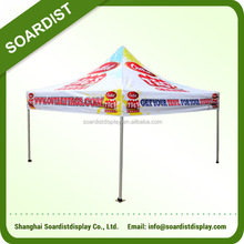 Folding car tent/promotion display tent/gazebo tents for sale