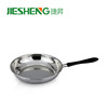 Different Size Round Stainless Steel Fry
