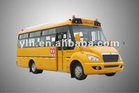 Dongfeng 4X2 diesel school bus model new prices for sale