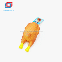 New Arrival Chicken Shaped Squeaky Pet Toy for Dog