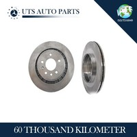 Aftermarket Car Parts for SAAB 9-5 Saloon Brake Disc 5232756