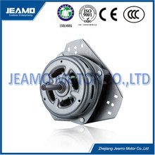 drain washing machine electric ac motor price
