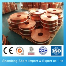 C10100 Earthing copper strip Brass strip coil C26800