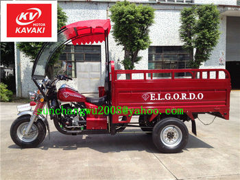 150cc tricycle hot selling in Morocco,west africa/cargo tricycle made in china(3 wheel tricycle/cheap motorcycle)