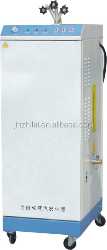 Factory price electric steam generator/boiler price with CE