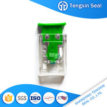 TX-MS205 Wholesale and retail meter seals for lead seal