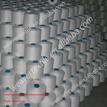 TFO Spun polyester sewing thread, made from super bright high tenacity fiber