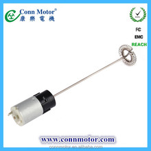 1.5v dc low rpm electric magnetic gear motor