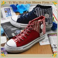Plain White Canvas Shoes Brazil Imported Leather Men Casual Shoes