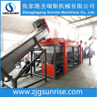 PP PE bag film washing granulation recycling line machine