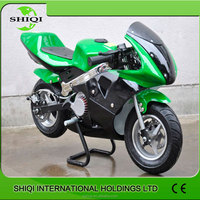 50cc Gas Used Pocket Bike Cheap For Sale/SQ-PB02