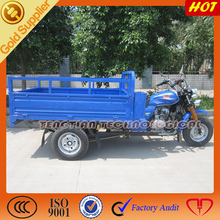 Popular three wheel motorized cargo for sale / Hot selling tricycle cargo