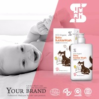 Organic Ingredients Baby Wholesale Body Wash/ Baby Bath Products