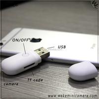 Mini USB Camera 1280X960 Web Camera moudle Motion Sensor Mini usb Stick Camera