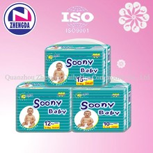 High quality sunny baby diaper oem comfortable soft diaper for venezuela market