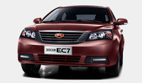 car accessories for geely emgrand ec7,auto spare parts geely emgrand ec7