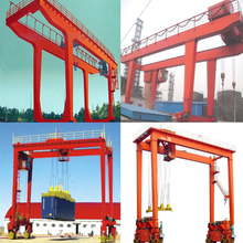 Mechanical boxed girder mobile 40' container gantry crane for sale