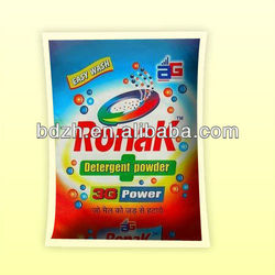 Best price detergent soap wrapping with 8colors printing