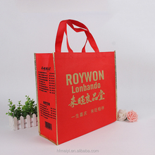 2018 china suppliers new products clothes storage bag shopping bag