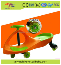 alibaba new arrival cheap high quality cute baby swing car/kids twist car ride on toy for children