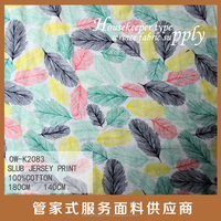 100% cotton slub jersey print fabric with feather