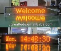 Alibaba china supplier GSM GPS GPRS outdoor led moving signs led display cabinet