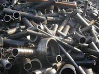 Metal scraps for sale