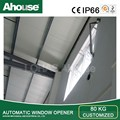 Ahouse vent window Actuator - (CE and IP66)