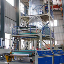 High quality PE agricultural plastic greenhouse blown film extrusion line
