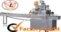 GZB450 Full-automatic Flow Wrapping Machine