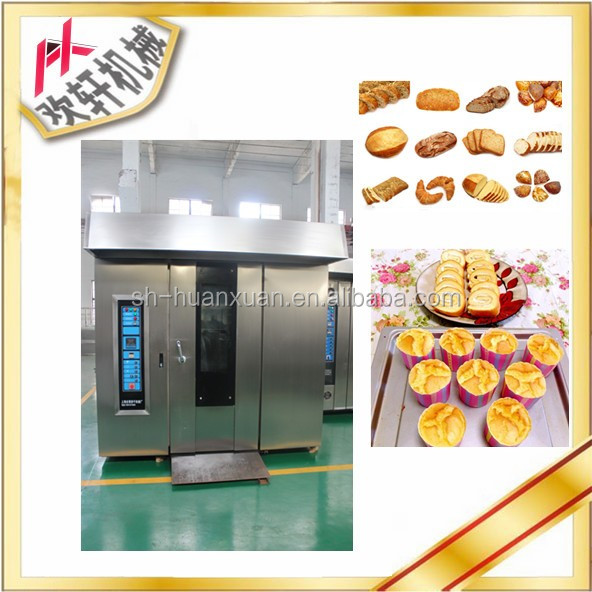 2017 New designed Bakery Oven for Sale