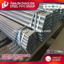 factory hot sale galvanized steel pipe horse pane hot dip gi tube steel pipe galvanized 1inch galvanized steel tube